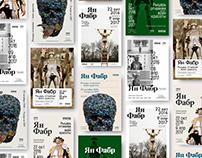Jan Fabre exhibition poster