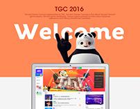 TGC 2016 腾讯游戏嘉年华