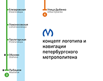concept of the logo and navigation of petersburg subway