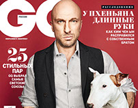 Dimitri Nagiev For GQ Russia
