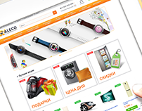E-shop of Electronics