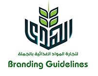 Elhuda Branding Guidelines