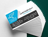 card Islam AlAdawi