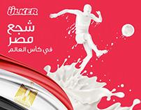 """Ülker Egypt 2018 Fifa World Cup Draw """" Social Media """""""