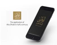 Abu Dhabi Half Century