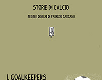 About Football - 1.goalkeepers