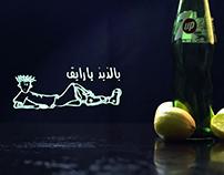 Concept - A 7Up Ad