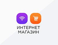 Интернет-магазин товаров / web-design / UI UX