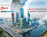 WOWMoscow | digital pages