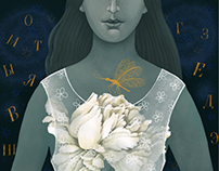Illustration to the novel