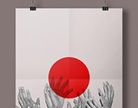 Design Studio Posters (WIP)