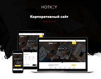 Hotkey.ua