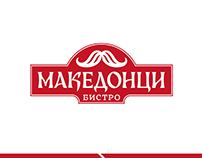 Macedonian-themed restaurant logo