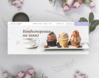 Confectionery website custom design