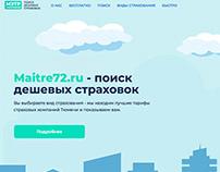Редизайн сайта MAITRE