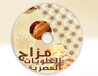 """DVD Cover """"Oriental Egyptian Sweets"""" Documentary"""