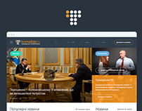 Hromadske.tv redesign
