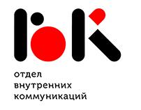 Альфа Банк: Логотип для отдела коммуникаций