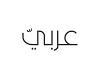 Arabic Font 2015