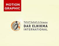 Dar Hikma motion graphics