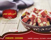 Americo Masr Campaign