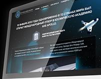 Axe: Axe Apollo (corporate website)