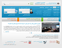 Government Computer Center Website
