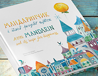 Picturebook for Summit-kniga publishing