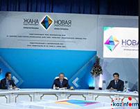 Отчет по программе индустриализация в Казахстане