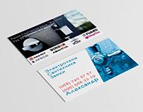 Business card #2 (door locks and plumbing)