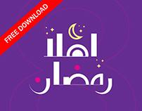 Ramadan Typography Free