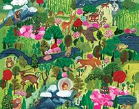 Japan forest / Японский лес