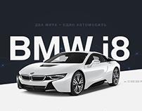 Promo banner BMW i8