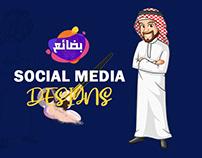 Goods social media
