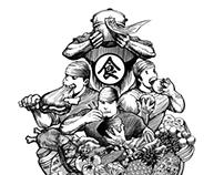 《格斗高手》卷首插图