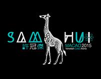 Sam Hui - Macau/Shenzhen Tour T-shirt