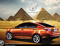 MORRIS GARGES CAR AD NEW OPENING IN EGYPT