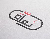 Lebanese NGO Branding