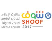 Digital Visual Media Forum 2017, Jeddah KSA