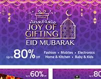 EID Mubarak Emailer Design