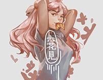 Illustrations 2017- commission