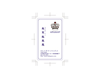 【Reielegance】card