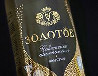"""Golden"" — Soviet Champagne"
