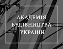 Website for Ukrainian Academy of Building