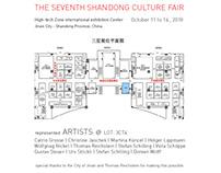 upcoming event jinan art fair