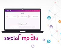 clue social media