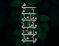 Typography | V2