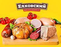 Фотосессия для МПК «Елховский»