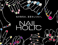 MOTION GRAPHICS ⎮Nailholic