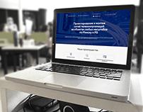 Telecommunications network - Landing Page Design